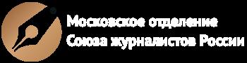 Московское отделение